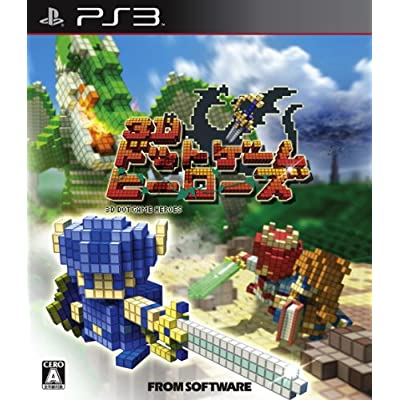 3D Dot Game Heroes [Japan Import]