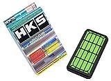 HKS 70017-AT001 Super Hybrid Filter