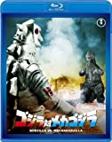 Sci-Fi Live Action - Godzilla Tai Mecha Godzilla (60Th Anniversary Edition) [Japan BD] TBR-24340D