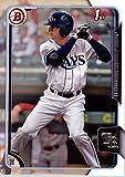 2015 Bowman Draft Picks #197 Jake Cronenworth Baseball Card in Protective Screwdown Display Case