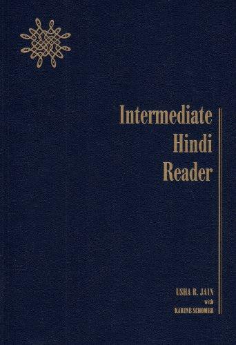Intermediate Hindi Reader (Hindi and English Edition)