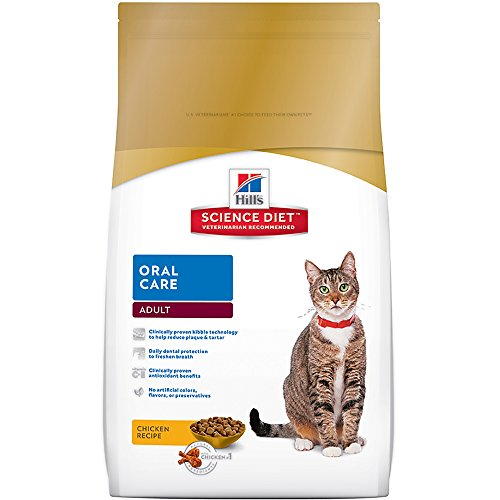 Hill's Science Diet Adult Oral Care Chicken Recipe Dry Cat Food, 7 lb bag