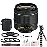 Nikon 18-55mm f/3.5 - 5.6G VR AF-P DX Nikkor Lens (White Box) + 13 Piece Accessory Bundle for Nikon D3100, D3200, D3300, D5100, D5200, D5300, D7100, D7200 International Version (No Warranty)
