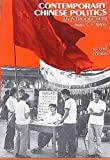 Contemporary Chinese Politics : An Introduction, Wang, James C., 0131699962