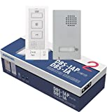 Aiphone Corporation DBS-1A Box Set for DB Series, Multi-Tenant Intercom, ABS Plastic Construction