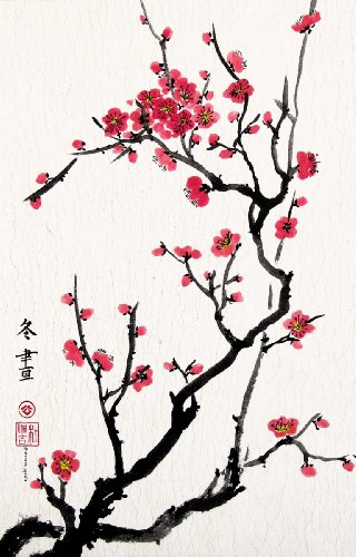 ARThouse Cherry Blossoms, Giclee Print of Chinese Brush Painting, 13 X 20 Inches