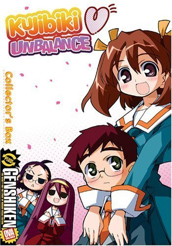 Kujibiki Unbalance Vol. 1 with Premium Box by ANIME WORKS by Tsutomu Mizushima