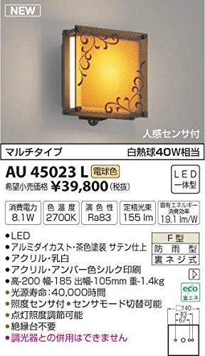 AU45023L 電球色LED人感センサ付アウトドアポーチ灯 B01GCAXJQI