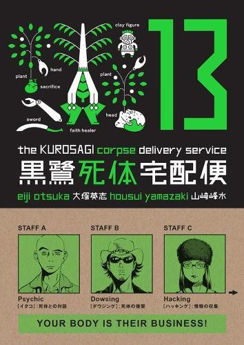 The Kurosagi Corpse Delivery Service Volume 13 PDF