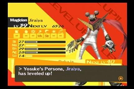 Amazon com: Shin Megami Tensei: Persona 4 - PlayStation 2