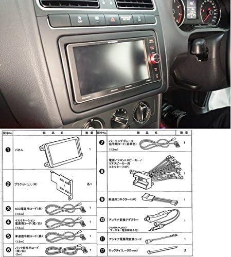 カナック KK-VW202WG 取付キット