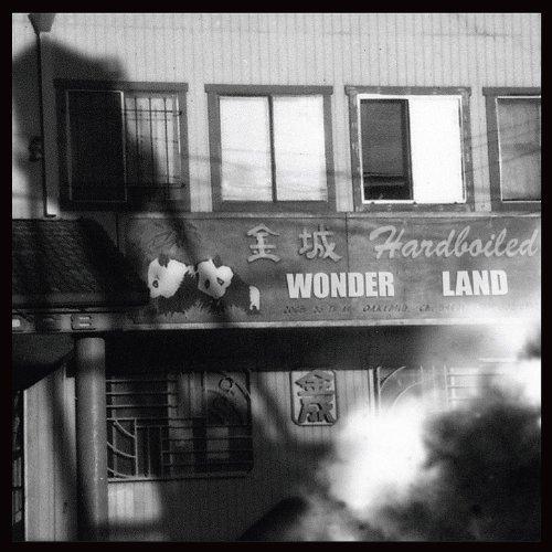 Hard-Boiled Wonderland