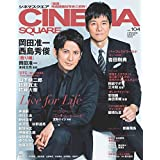 CINEMA SQUARE Vol.104