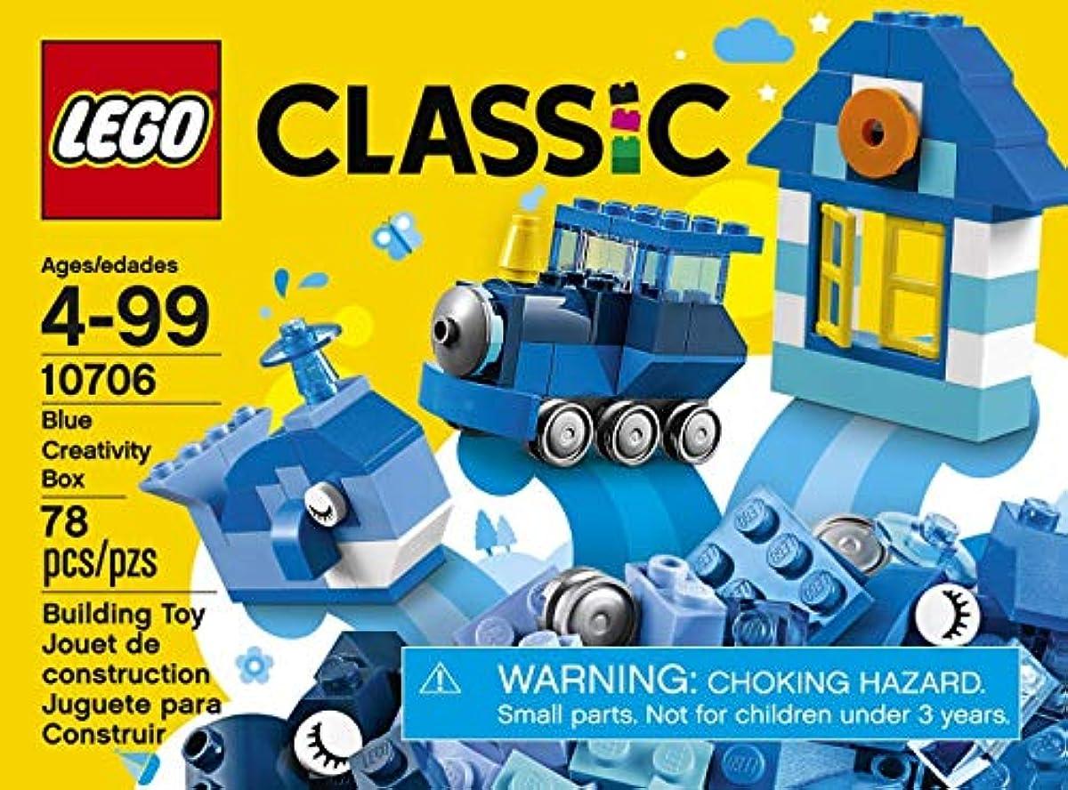 [해외] 레고(LEGO)클래식 크리에이티브 박스<青> 10706