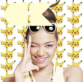 ONE Pokemon Edition