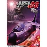 Area 88 - Target 01 - Treacherous Skies by Section 23
