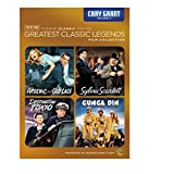 TCM Greatest Classic Films: Legends -  Cary Grant Vol. 2