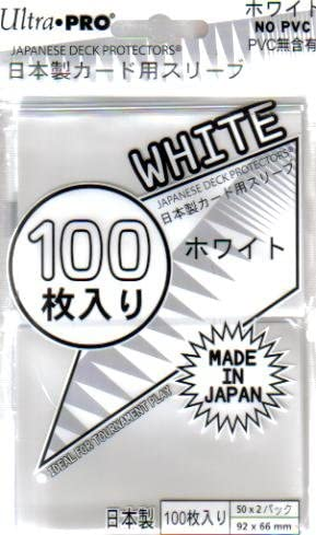 100 Sleeves Ultra Pro Japanese White Deck Protectors