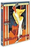 "M. Hulot's Holiday (1953) All Region DVD (Region 1,2,3,4,5,6 Compatible) a.k.a ""Mr. Hulot's Holiday"" / ""Les Vacances De Monsieur Hulot"""