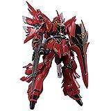 "Bandai Hobby RG MSN-06S Sinanju ""Gundam UC"" Action Figure (1/144 Scale)"
