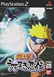 Naruto Uzumaki Chronicles - Japanese PS2 Import Game