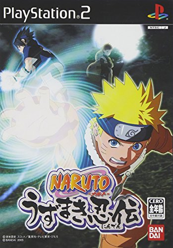 Naruto Uzumaki Chronicles - Japanese PS2 Import (Ys Ps2)