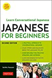 Japanese for Beginners: Learning Conversational