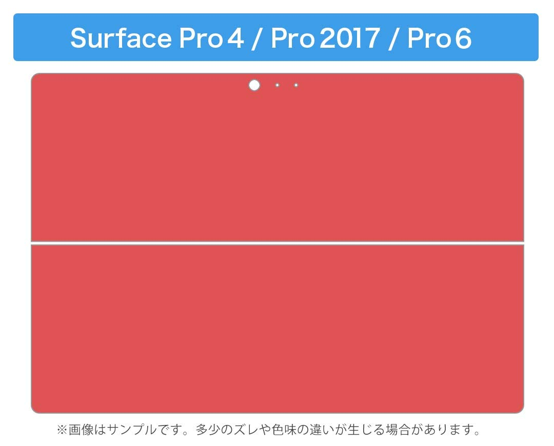 2018 014458 igsticker Ultra Thin 3M Premium Protective Back /& Side Body Stickers Skins Universal Tablet Decal Cover for Microsoft Surface Pro 4// Pro 2017// Pro 6