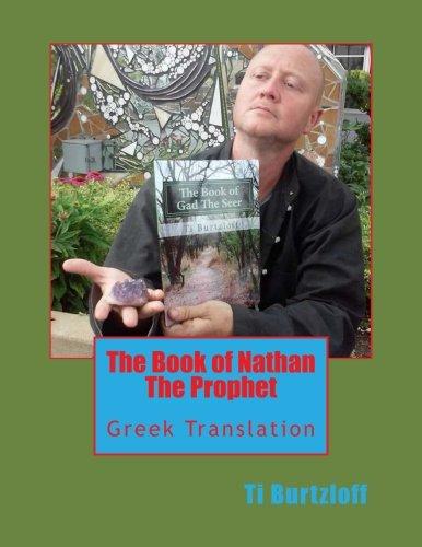 The Book of Nathan The Prophet: Greek Translation (Greek Edition)
