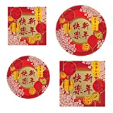 Good Luck Chinese New Year 2020 Blessings Party Supplies Pack for 16 Guests - 16 Dinner Plates, 16 Dessert Plates, 16 Beverage Napkins, 32 Luncheon Napkins, 80 Piece Set