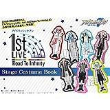 アイドリッシュセブン 1st LIVE Road To Infinity Stage Costume Book (RTI コスチュームブック 衣装 衣装本 設定資料集)