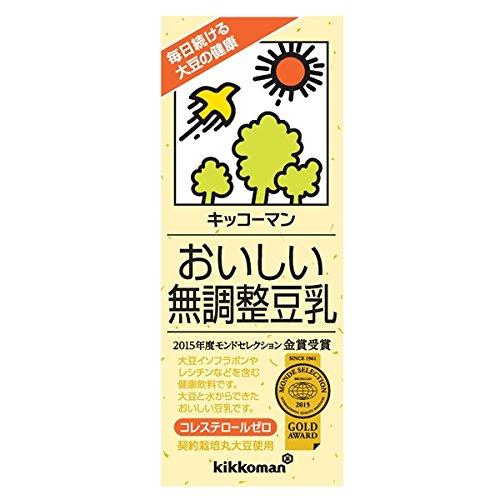 deliciosa leche de soja sin ajustar piezas 200mlX18 Kikkoman