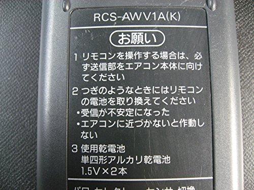 エアコンリモコン RCS-AWV1A(K)
