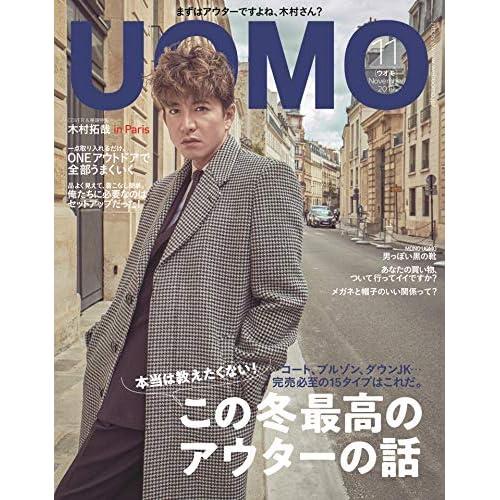 UOMO 2019年11月号 表紙画像