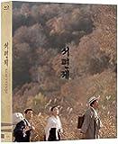 風の丘を越えて (Blu-ray) (韓国版) 日本語字幕付き