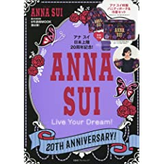 ANNA SUI 最新号 サムネイル