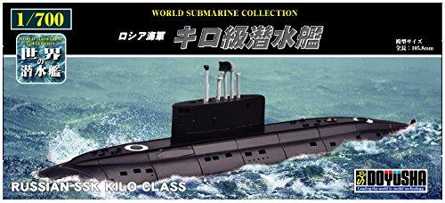(Submarine collection of Plastic 1/700 world) Russian Navy Kilo-class submarines by Doyusha