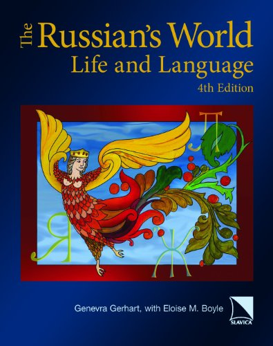 The Russian's World: Life and Language, Fourth Edition (English and Russian Edition) by Brand: Slavica Pub