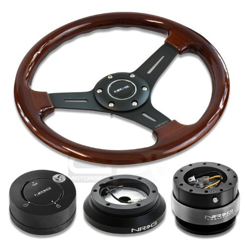 steering wheel combo - 8