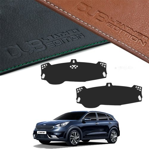 Custom Made Leather Edition Premium Dashboard Cover For Kia Niro 2016 2017 (leather (Leather Dash Cover)