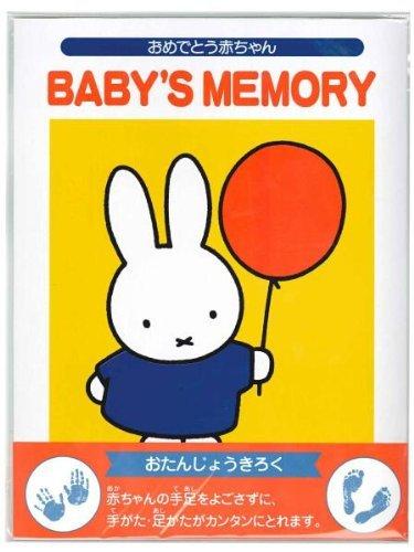 Date Of Birth Record -  Pilot 手gata 色紙 's Miffy Owner Your Birth Record MHN–100bm