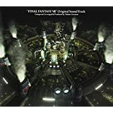Final Fantasy VII Original Soundtrack (2004-05-19)