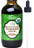#1 US Organic Tamanu Oil, Certified Organic, 100% Pure Virgin Cold Pressed Unrefined, Best for Nail Fungus, Acne, Stretch Mark, Eczema, Rosacea, Hair loss, Psoriasis, Sunburn, Athlete Foot, etc