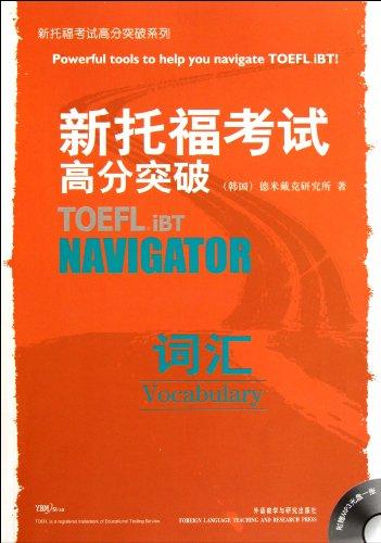 TOEFL iBT NavigatorVocabulary