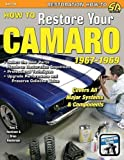 img - for How to Restore Your Camaro 1967-1969 by Tony Huntimer (2010-04-20) book / textbook / text book
