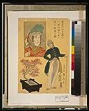 Photo: Amerika no shonin shoju no sakura o motomete oi ni kanki no zu, 1861, Utagawa, man . Size: 8x offers