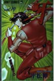 Murder License Kiba 19 nuclear destruction terrorism (Jump Comics) (1994) ISBN: 4088718798 [Japanese Import]