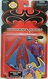 Batman & Robin No.64234 cyber drone Robin