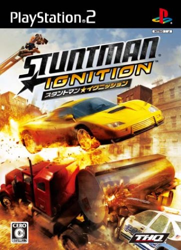 Stuntman Ignition [Japan Import]