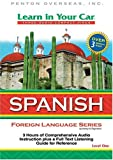 Learn In Your Car Spanish Level One: 3 CDs with Listening Guide